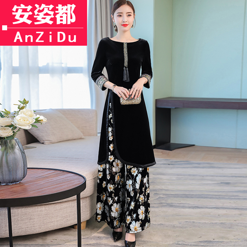 Republic of China Chinese women's improved cheongsam shirt Hanfu autumn Chinese style Tang suit suit female