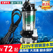 Green one submersible pump 220V home self-priming high lift pump agricultural sewage pump irrigation sewage pump pump