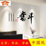 办公室墙纸装饰贴墙面字画pvc贴纸海纳百川创意墙贴墙体装饰墙画
