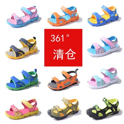 361凉鞋特价清仓夏季男女童鞋学生运动凉鞋中大童包头凉鞋沙滩鞋