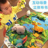 Jollybaby three-dimensional cloth book early education 6-12 months baby 0-1-3 years old baby children's toys tear not bad