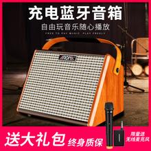 民谣木吉他弹唱电吉他蓝牙充电便携户外卖唱音响 阿诺玛吉他音箱