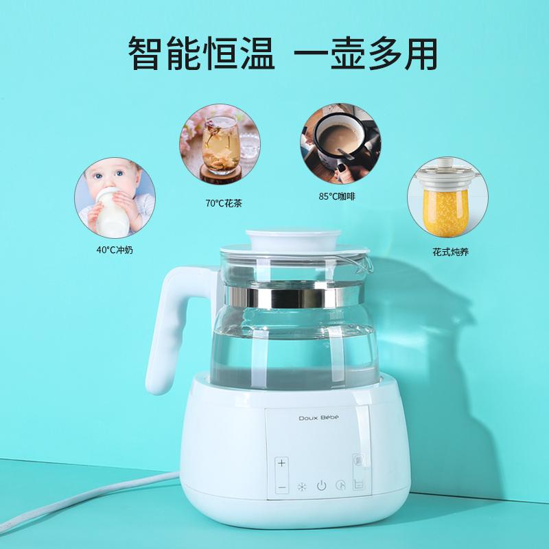 英国Douxbebe恒温调奶器热水壶婴儿智能热奶器泡温奶粉自动保温壶