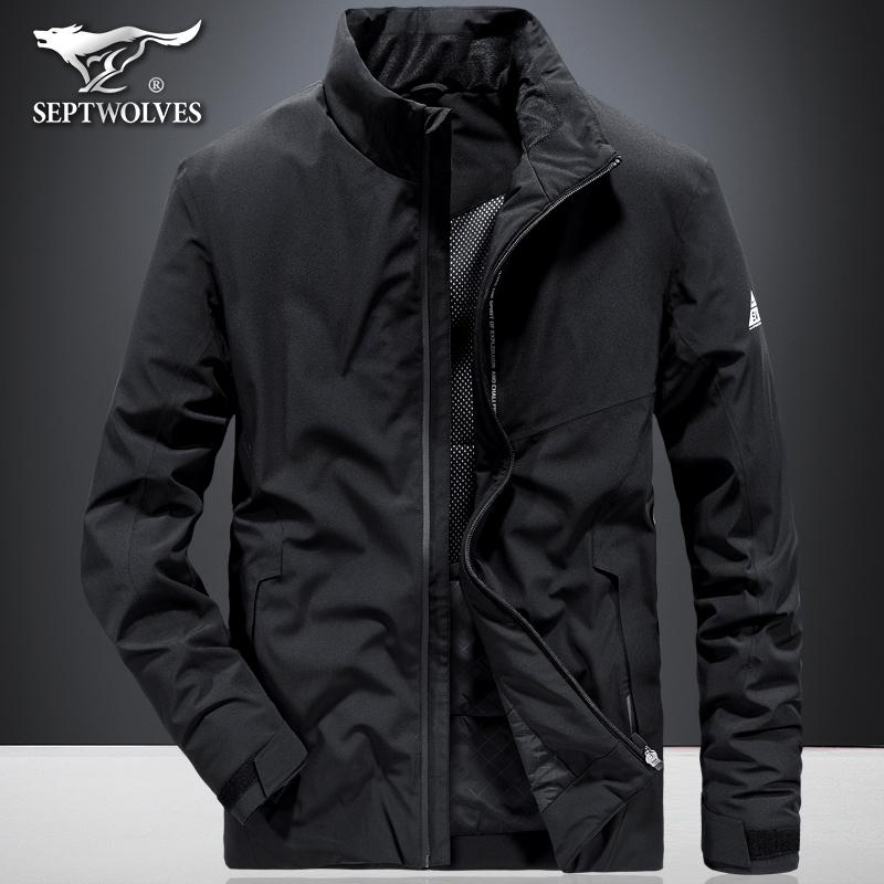 Спортивные куртки / Пуховики Артикул 596908861495