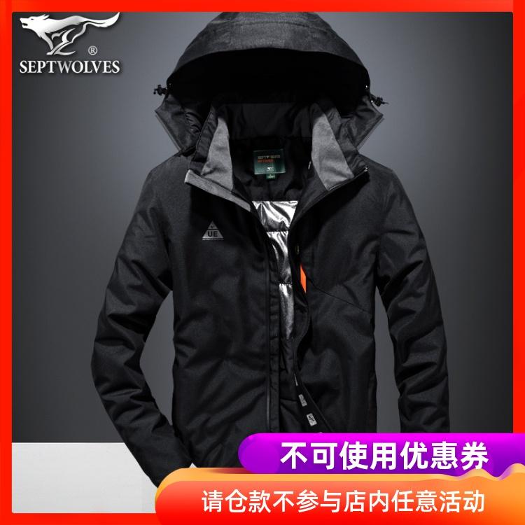 Спортивные куртки / Пуховики Артикул 562244756765