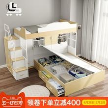 多功能组合上下铺成人儿童床带衣柜书桌双层床上下床高低床子母床