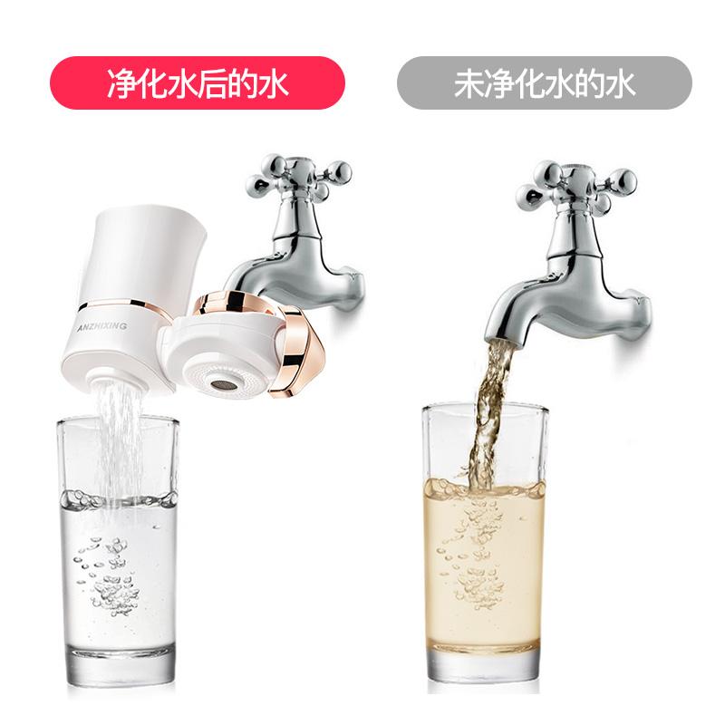 安之星水龙头净水器家用自来水过滤器厨房直饮机净水机滤水器