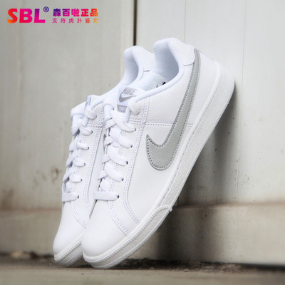 Nike Court Royale女子板鞋白银耐克小白鞋AA3961-103 749867-100