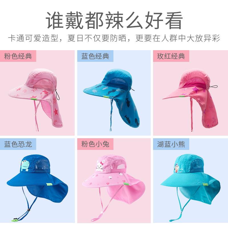 儿童帽子防紫外线遮阳帽太阳帽男童防晒帽薄款宝宝渔夫帽女童夏季