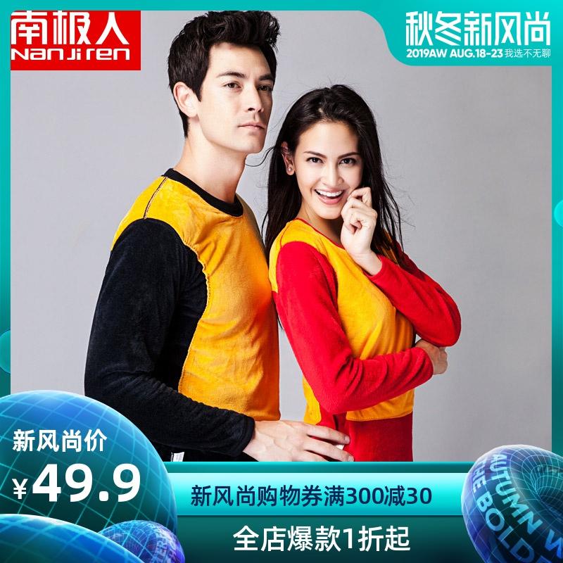 Термобелье для мужчин и женщин Артикул 21497263661