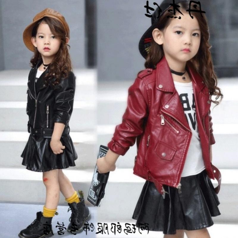 小女孩韩版皮夹克