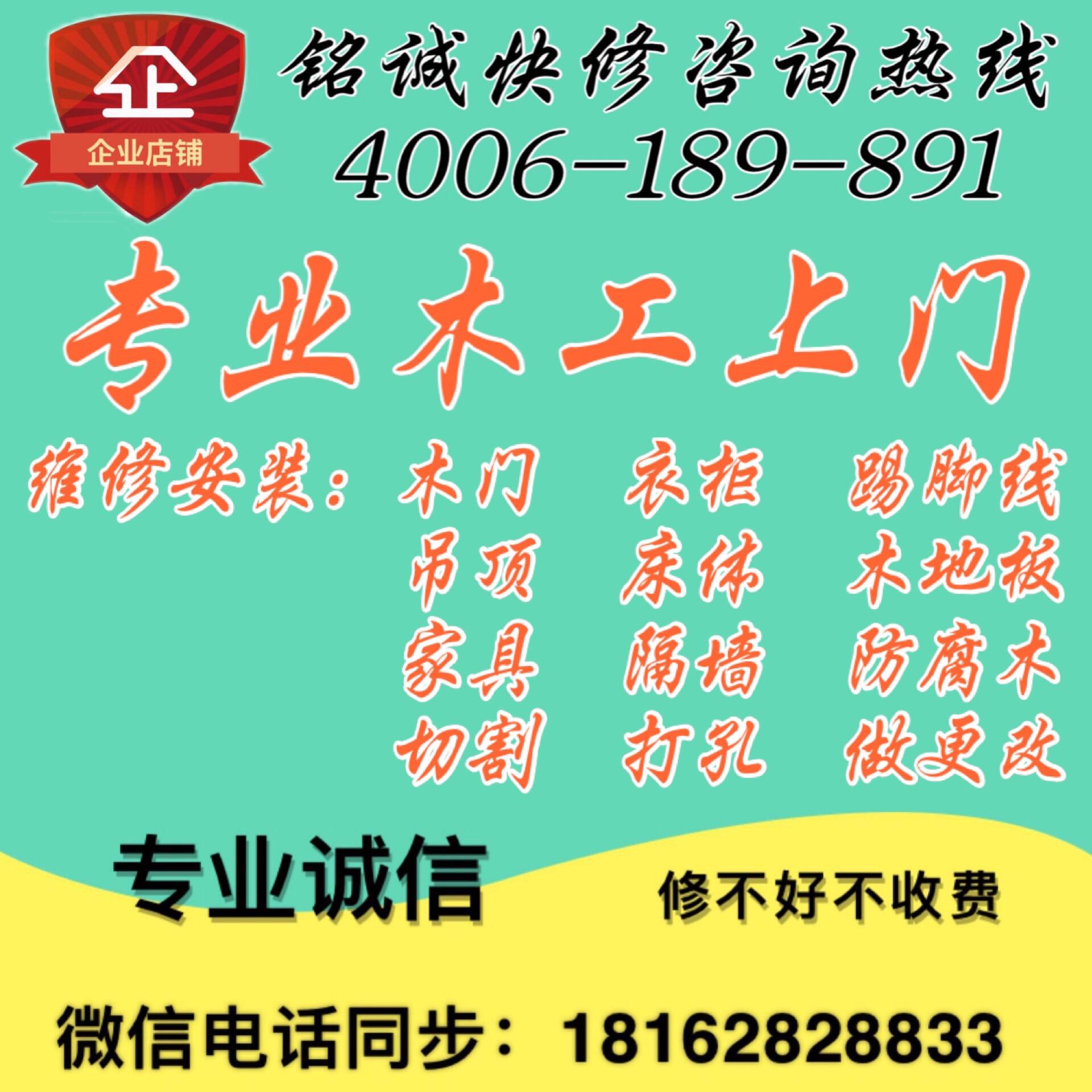 Услуги по установке мебели Артикул 573929683821