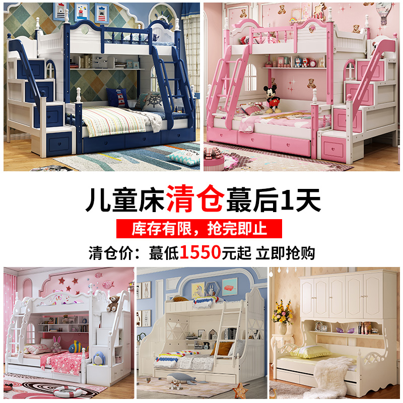 Двухъярусные кровати Артикул 545817213302