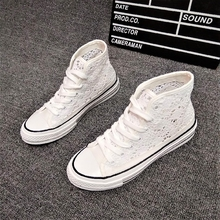 MEMA hot women's shoes summer high-top net lace canvas shoes Korean version of the original ulzzang small white shoe harbor windboards shoes
