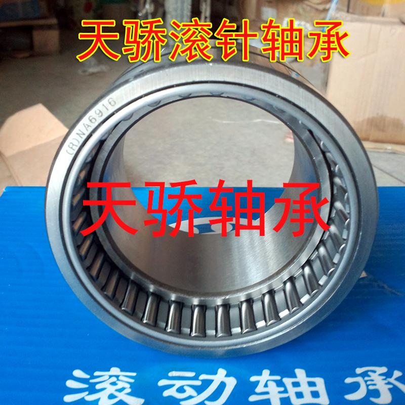 Игольчатые роликовые подшипники Артикул 585450834057
