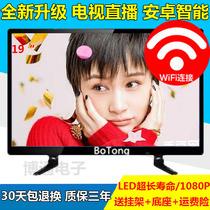 特价高清12-14寸15-17寸19迷你小型液晶电视机显示器监控无线WiFi