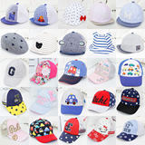 Children's hat baby hat spring and autumn baby baby baseball cap boy sun hat cap cap baby sun hat outing outing hat