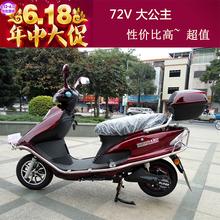 电摩电动车大公主踏板电瓶摩托代步自行单双人电动60v72v助力车