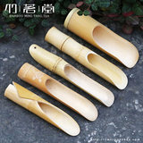 Carbonized Japanese-style bamboo tea spoon Tea set six gentlemen tea ceremony spare parts bamboo tea Hand-made bamboo tea shoveling tea