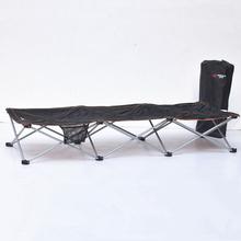 天天特价 户外便携折叠床办公午睡床野餐烧烤露营沙滩折叠平床