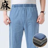 夏薄款亚麻裤男式棉麻长裤子中老年男士休闲裤松紧腰宽松直筒大码