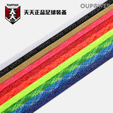 Everyday authentic occasional friction strip slip professional football shoes lace basketball track and field sports lace color black and white