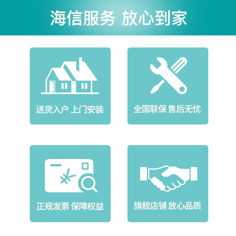 Hisense/海信 10公斤KG全自动变频滚筒家用洗衣机 HG100DAA122FG