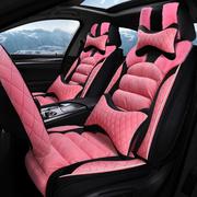 玄皇18新款17汽车座套冬季短毛绒座垫冬天汽车坐垫全包围车垫椅套