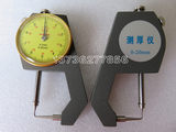 High Quality Taiwanese Sanfeng Bend-tip Thickness Meter 0-10/0-20*0.1mm Thickness Gauge Wall Thickness Meter
