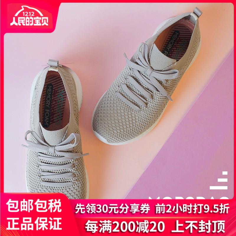 Skechers女鞋一腳蹬2018新款斯凱奇白色運動鞋網面鏤空跑步鞋超輕