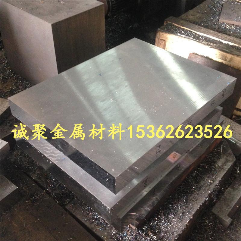 Листы стальные Артикул 590188822188
