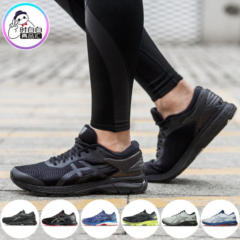 kayano25日本亚瑟士男鞋asics马拉松专业缓震跑鞋黑武士运动鞋K24