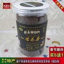 蒲公英茶干蒲公英蒲公英根新鲜婆婆丁茶叶野生天然特级泡水养生茶