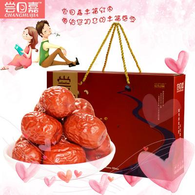 尝回嘉一级红枣新疆特产若羌灰枣新枣免洗送礼500gX2袋包邮赠礼盒