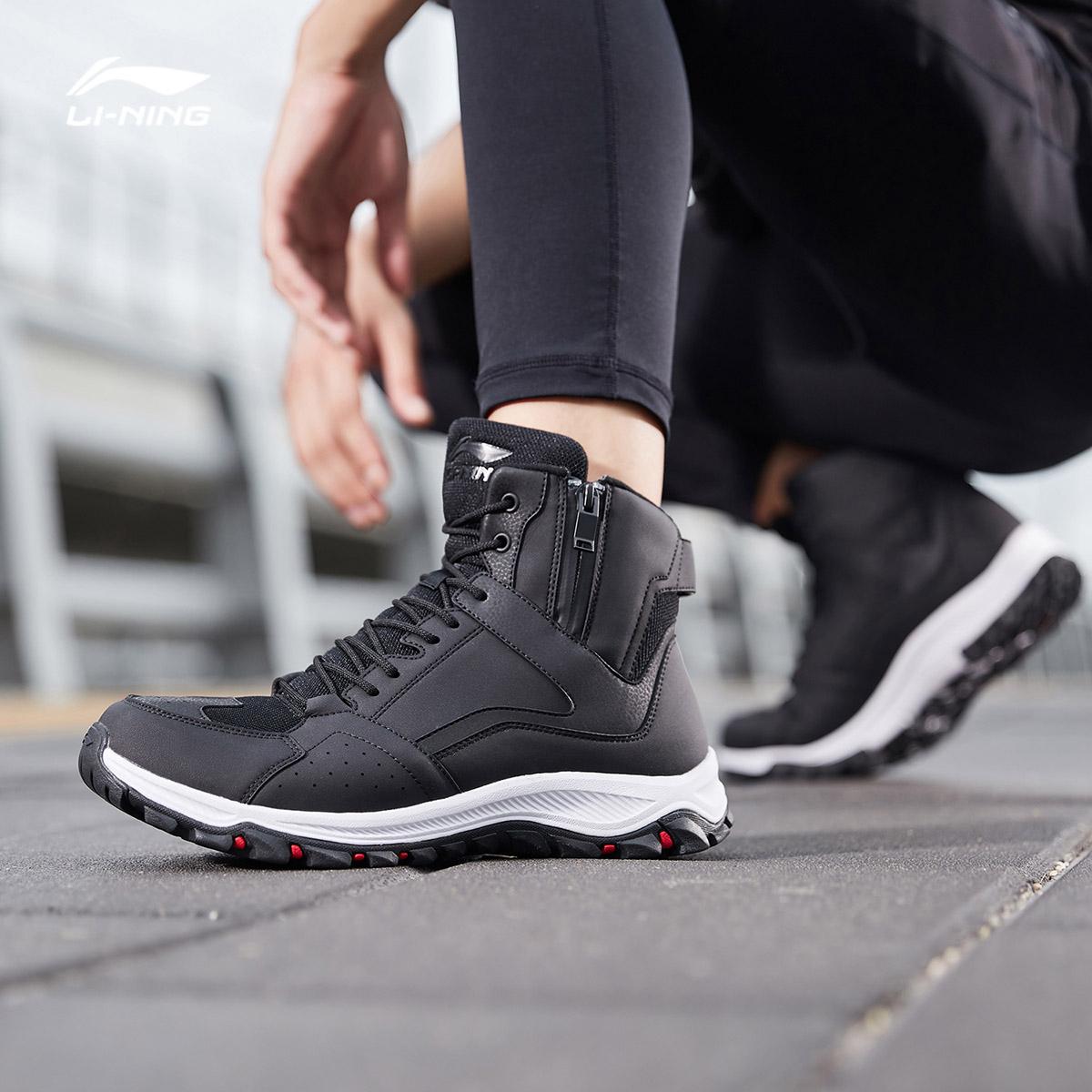 李宁男鞋棉鞋跑步鞋2019冬季新款高帮户外越野防滑休闲鞋运动鞋子