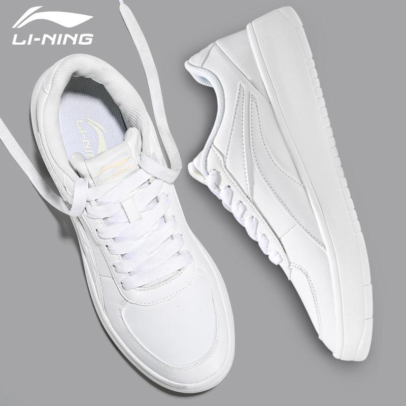 李宁小白鞋男鞋板鞋冬款透气低帮正品空军一号休闲鞋男白色运动鞋