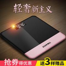 上市 可选 新品 不精准包退 电池和充电款 网红电子称体重秤智能