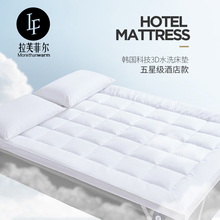 LF Laffield Five-star Hotel Mattress Anti-skid Protection Pad Thickened Folding Mattress 1.8m 1.2m 1.5m