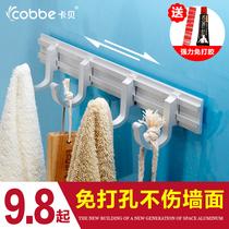 卡贝太空铝毛巾架套装浴室卫浴五金挂件厨房置物架收纳用品锅盖架