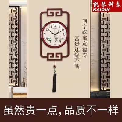 凯琴新款中式客厅木头壁挂钟创意石英钟复古水墨时钟卧室静音挂表