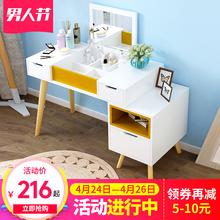 亿家达简约欧式梳妆台小户型卧室化妆台多功能实木腿化妆桌可伸缩