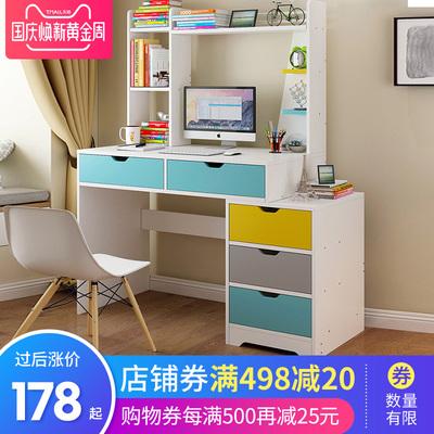 亿家达电脑桌北欧简约台式书桌家用办公桌学生家用卧室简易写字桌