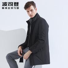 波司登羽绒服男士中长款风衣2018新款商务立领薄外套B80131021图片