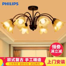 飞利浦吊灯 餐厅欧式客厅卧室照明灯饰吊灯LED灯具五头八头雅兰