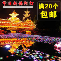 Festival Blessing Candles Lotus Lights Tanabata Creative Gifts River Lights Mid-Autumn Wishing Lights Lotus Lights Water Lights Buddha Lights
