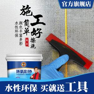 缝皇环氧彩砂填缝剂水性亚哑光马赛克仿古美缝剂瓷砖地砖专用防水