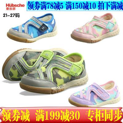 包邮春夏惠步舒机能鞋学步鞋TXH0355/0353/0356/0348/0350
