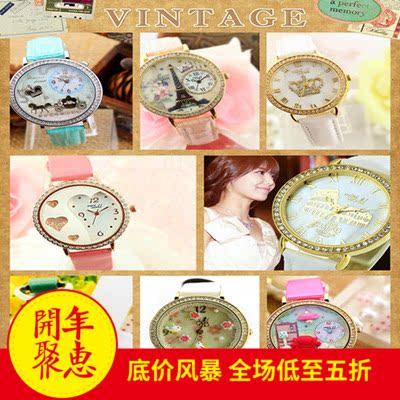 软陶女手表