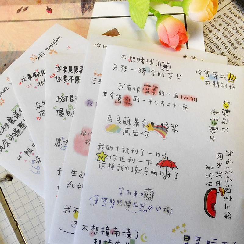 日记本装饰文字贴纸小手账帐工具情话文艺可爱手写体半透明贴画