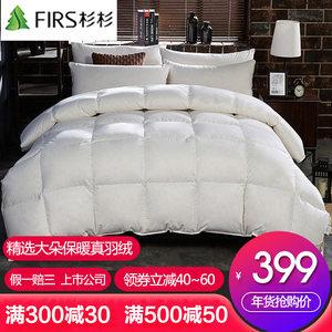 羽绒被加厚冬被五星级酒店保暖被子被芯单双人床白鸭绒被冬季正品